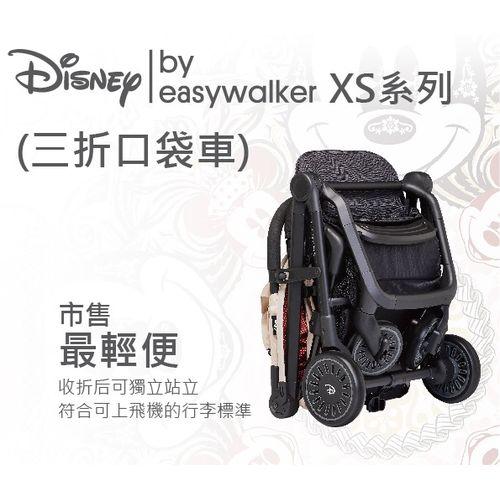*領卷8800*荷蘭 Easywalker Disney XS 手推車-蘇活灰 3