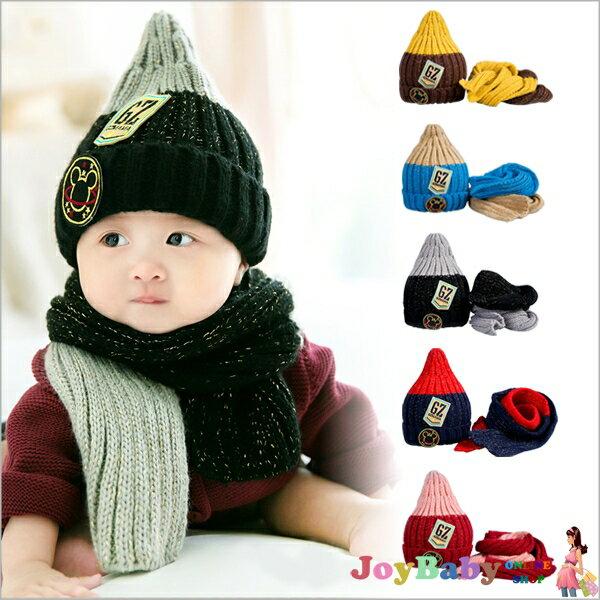毛線帽童帽新款秋冬保暖太空漫步寶寶帽子嬰兒童帽子+圍巾2件組 多色可選【JoyBaby】