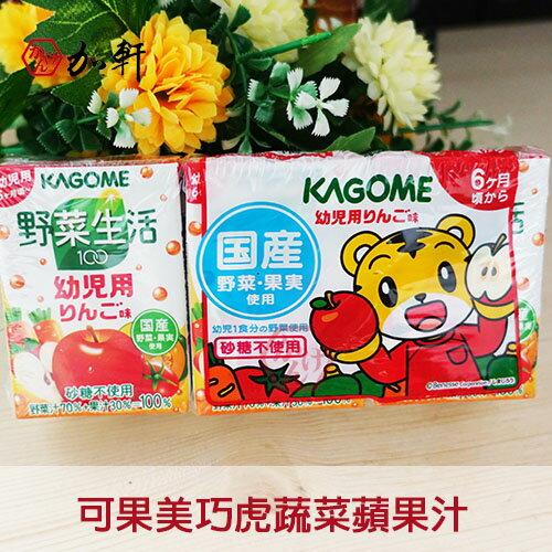 《加軒》日本KAGOME可果美幼兒巧虎蔬菜蘋果汁