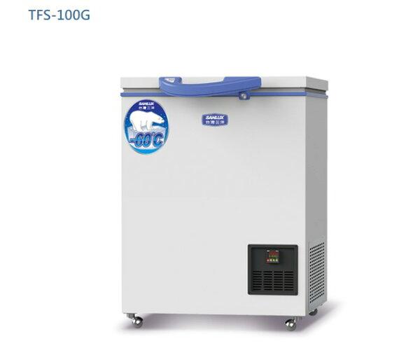 台灣三洋SANLUX100公升超低溫冷凍櫃TFS-100G◆微電腦自動溫控系統