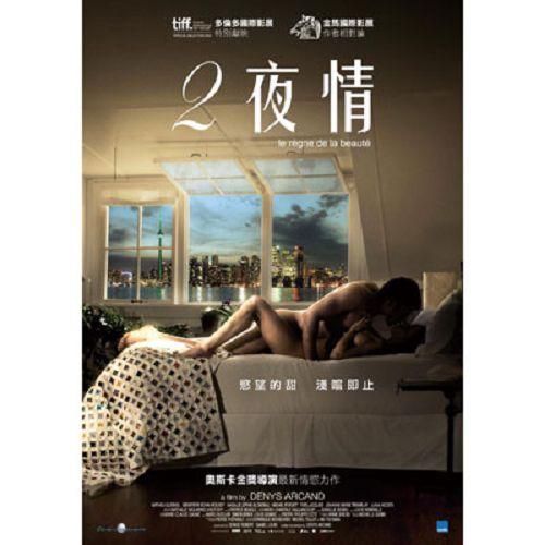 2夜情DVD-未滿18歲禁止購買