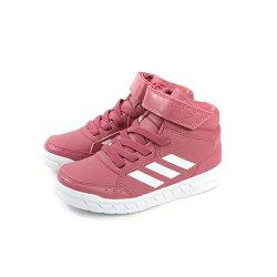 adidas AltaSport Mid EL K 運動鞋 訓練鞋 粉紅色 童鞋 AQ0185 no631