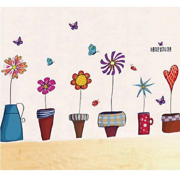 BO雜貨【YV2975】DIY時尚裝飾組合可移動創意壁貼 牆貼 背景貼 彩色 花朵 愛心 蝴蝶 盆栽AY947