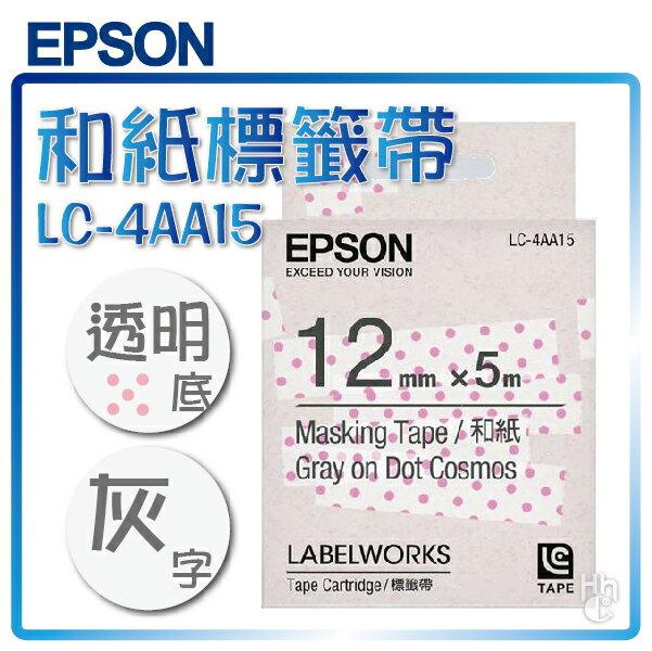 【和信嘉】EPSON LC-4AA15 和紙標籤帶(透明粉圓底灰字) 12mm 粉水玉 色帶 姓名貼紙 分類標示 創意包裝 LW-500/LW-600P