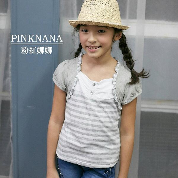 PINKNANA童裝-大童假兩件條紋上衣36199
