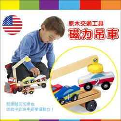 ✿蟲寶寶✿【美國Melissa&Doug】愛車小男孩必備 安全無毒 木製交通工具 - 磁力吊車