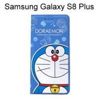 小叮噹週邊商品推薦哆啦A夢皮套 [大臉] Samsung Galaxy S8 Plus G955FD (6.2吋) 小叮噹【台灣正版授權】