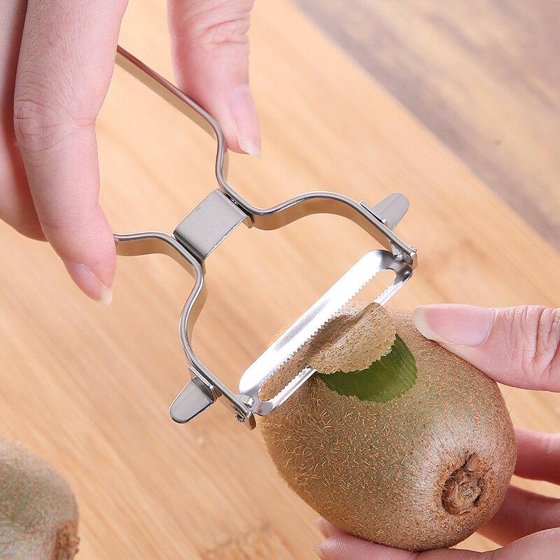 獼猴桃去皮神器家用土豆打皮刀番茄刨子水果刮皮工具西紅柿削皮器