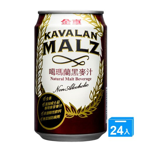 金車KAVALAN噶瑪蘭黑麥汁易開罐310ml*24入/箱【愛買】