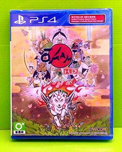 玉山最低比價網:[現金價](含特點)PS4大神絕景版亞版英日文版