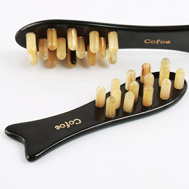 板頭部牛角按摩梳防脫發梳子全身通用部多功能疏通