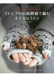 拉脫維亞傳統圖樣編織露指手套50款
