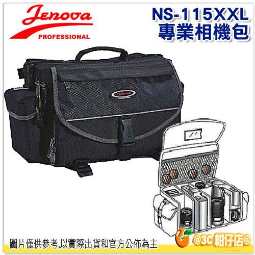 JENOVA吉尼佛 NS-115XXL NS115XXL 大型專業後背式進口 相機背包 附防雨罩 2機4鏡 可掛腳架 7D 70D 650D 5D3 相機包