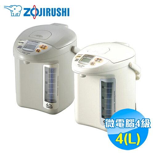 象印Zojirushi微電腦電動熱水瓶4公升CD-LGF40
