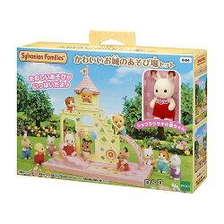 【 EPOCH 】森林家族 配件- 嬰兒城堡遊戲場