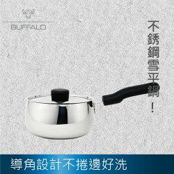 【牛頭牌】雅登雪平鍋18cm