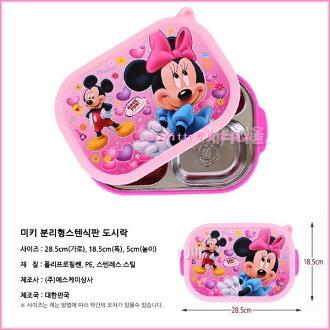 asdfkitty可愛家☆米奇米妮防燙有蓋不鏽鋼餐盤便當盒-深粉紅色-分格餐盤-韓國製正版商品