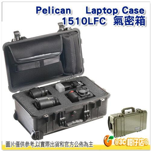 派力肯 Pelican 1510LFC 氣密箱 上蓋電腦包+下層泡棉組 含輪座 拉桿滑輪登機箱 防撞防水 塘鵝 1510氣密箱 公司貨