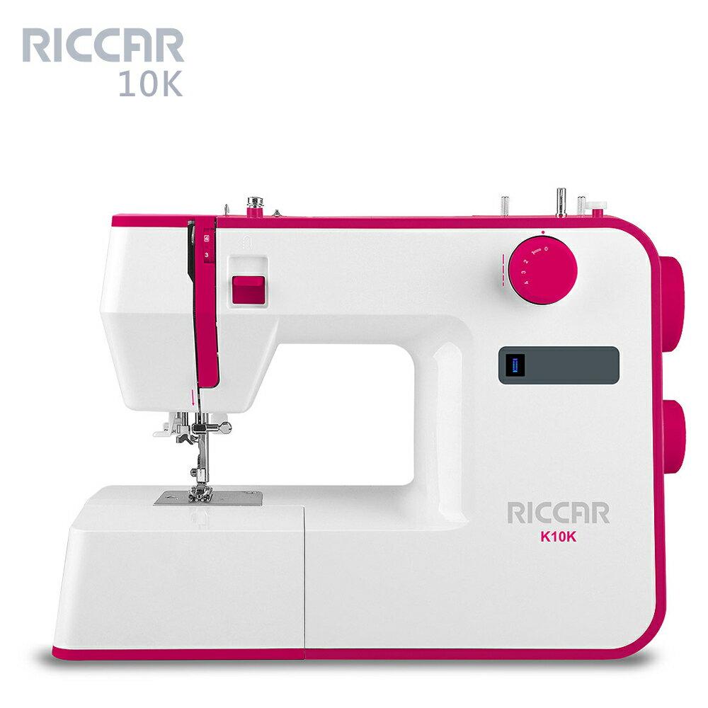 RICCAR立家\tK10K機械式縫紉機