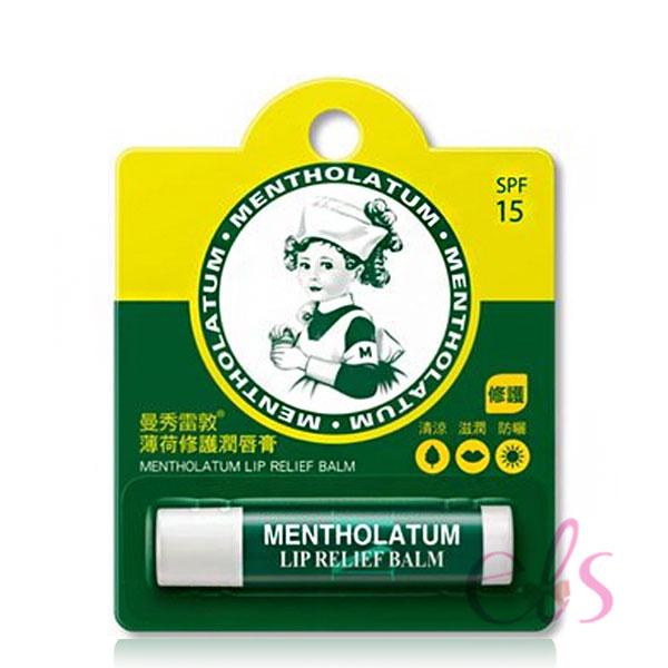曼秀雷敦 薄荷修護潤唇膏 3.5g ☆艾莉莎ELS☆