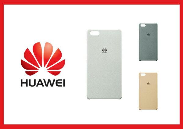 HUAWEI 華為 Ascend P8 Lite 原廠絨毛漆保護殼 (原廠盒裝)