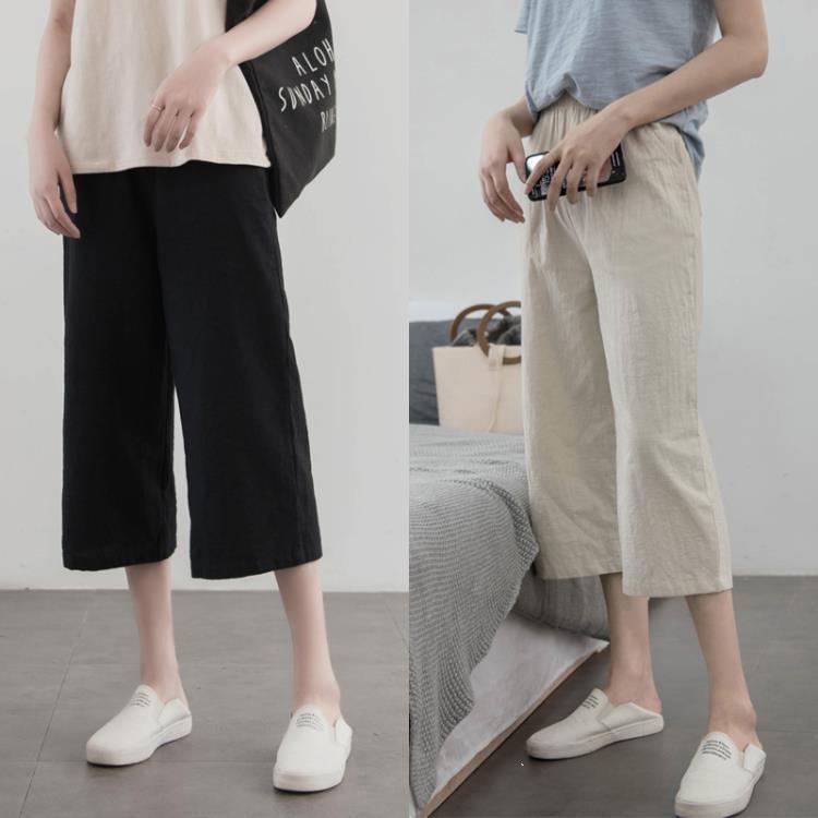 七分闊腿褲女2021年新款高腰棉麻休閒寬鬆直筒亞麻夏季褲子女薄款 凡卡時尚