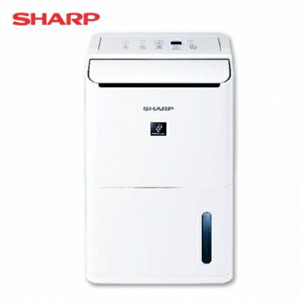 ★牌面品★ SHARP夏普8L智慧型自動除菌離子溫濕感應除濕機DW-D8HT /DWD8HT **免運費**