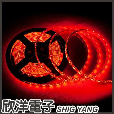 ※ 欣洋電子 ※ 12V 5050 LED整捲300燈5米條燈 / 白底紅光 (0465-R)