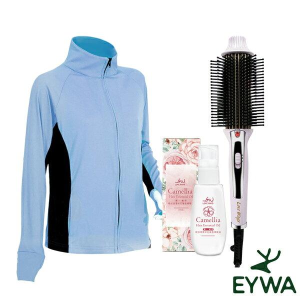 三御森活EYWA激光外套-造型組合(冰晶藍)