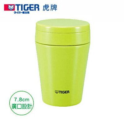 【TIGER虎牌】380cc不鏽鋼真空食物罐 MCC-B038(綠色GS)