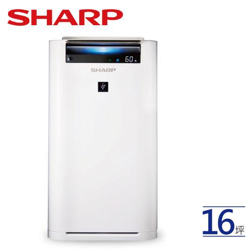 SHARP 夏普 KC-JH70T-W  空氣清淨機 日本製造 自動除菌離子 適用坪數:約~16坪