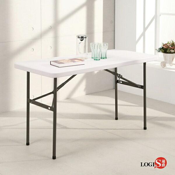 促銷優惠!!!邏爵LOGIS-升級版⇧122*61塑鋼防水輕巧塑鋼折合桌野餐桌展示桌會議桌CZ122