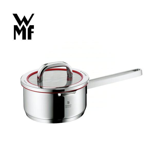 【德國WMF】Function4單手鍋16cm1.4L