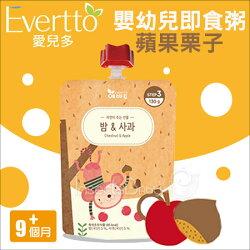 ✿蟲寶寶✿【韓國Evertto】愛兒多 無添加糖、鹽、色素 嬰幼兒即時寶寶粥 9m+ 蘋果栗子