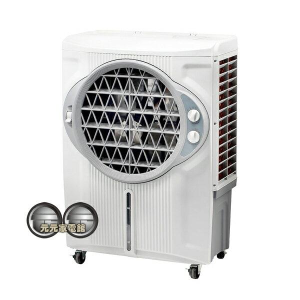 尚朋堂 48L強力鋁葉水冷扇 SPY-4800