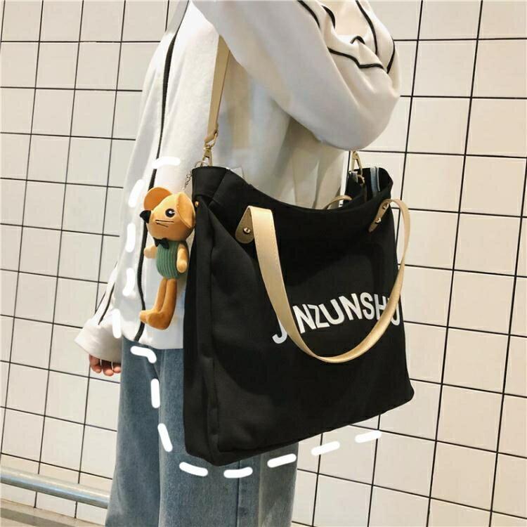 帆布包 ins帆布水桶包日系韓版單肩包女高中大學生手提袋古著感斜挎小包 年貨節預購