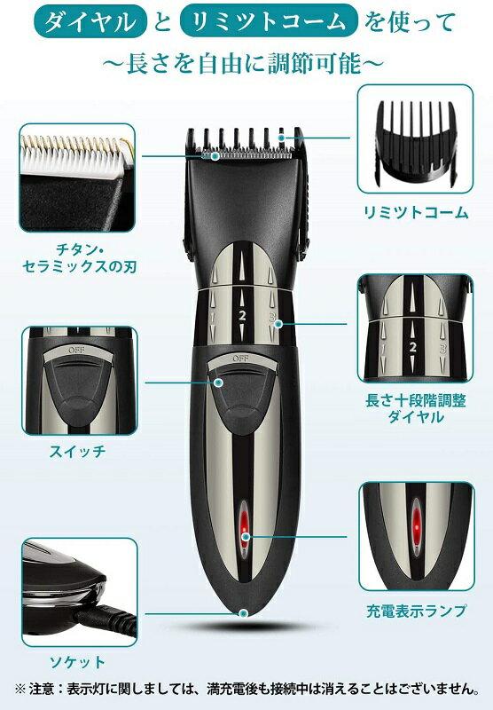 【日本代購】Douyear 電動理髮器 HC-7068 黑色