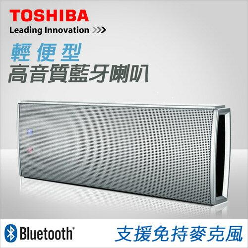TOSHIBA 輕便型高音質藍牙喇叭 TY-WSP61TW