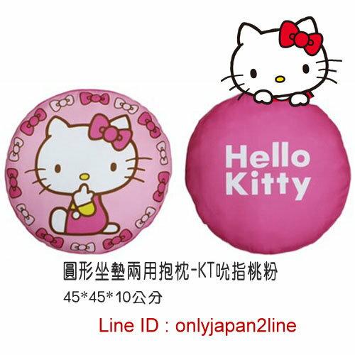 【真愛日本】16121600002圓形坐墊兩用抱枕-KT吮指桃粉  三麗鷗 Hello Kitty 凱蒂貓 抱枕 娃娃 擺飾