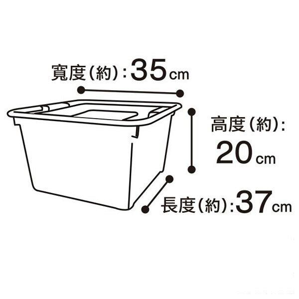 附蓋塑膠收納盒 ROBIN REGULAR NITORI宜得利家居 5