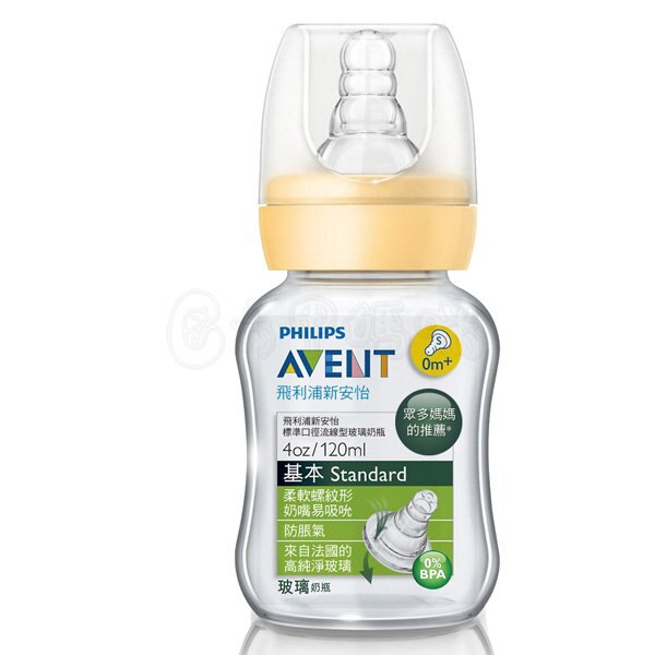 新安怡AVENT標準口徑弧型玻璃奶瓶120ml【六甲媽咪】
