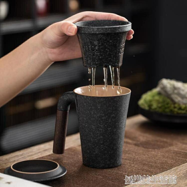 祥晟馬克杯陶瓷大容量帶蓋過濾木把辦公室咖啡杯情侶水杯定制送禮