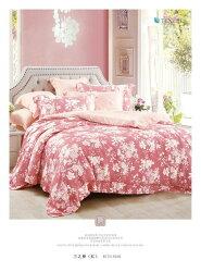 全台破盤價【嫁妝寢具】專櫃TENCEL 頂級100%天絲床包鋪棉兩用被套四件組.另有加大