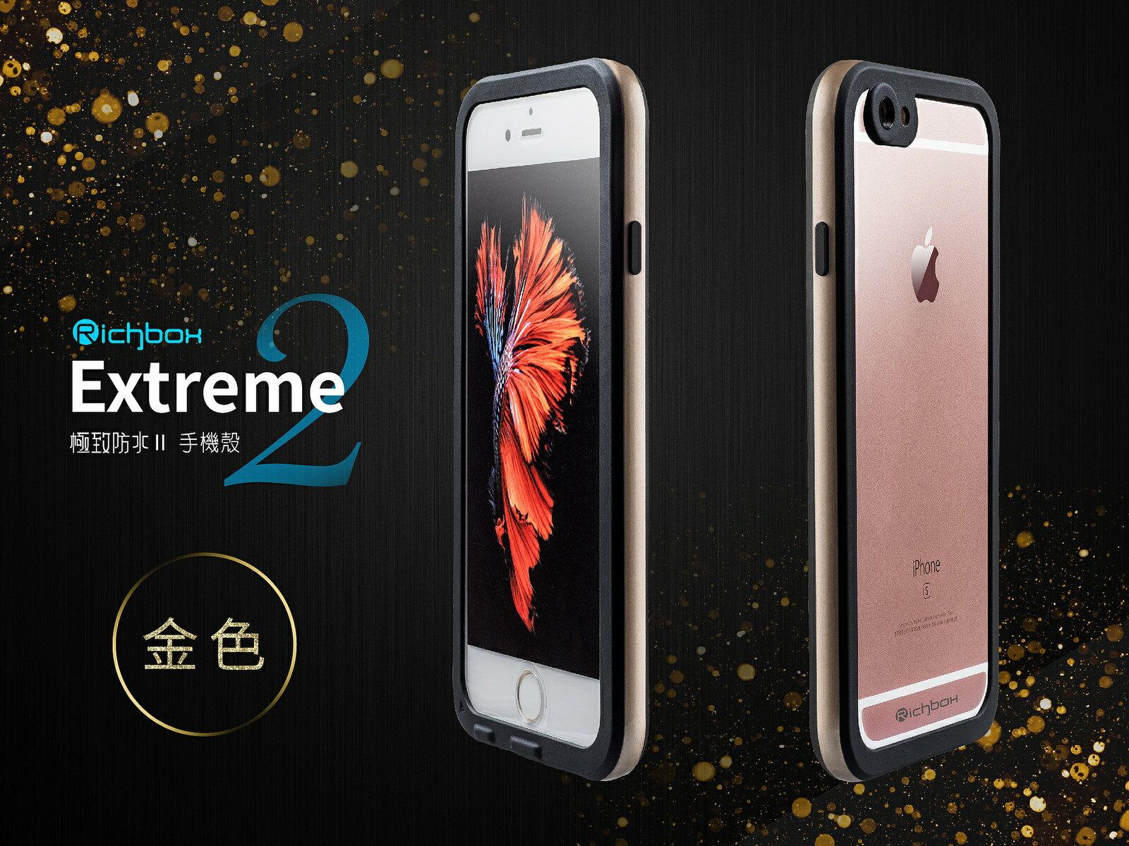 【Richbox】[APPLE] 極致防水 閃耀系列 手機殼保護殼 全面包覆保護套[I6+,I6s+] 0