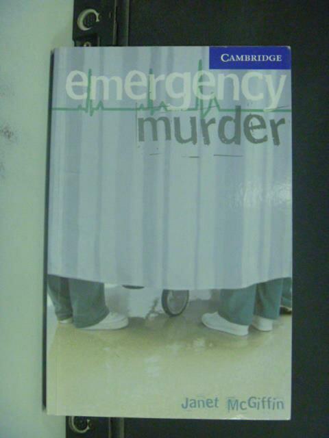 【書寶二手書T3/語言學習_IAO】Emergency Murder_McGiffin, Janet_無光碟