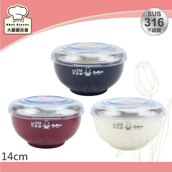 寶石牌豆豆316不銹鋼隔熱碗14cm附塑膠上蓋兒童碗-大廚師百貨