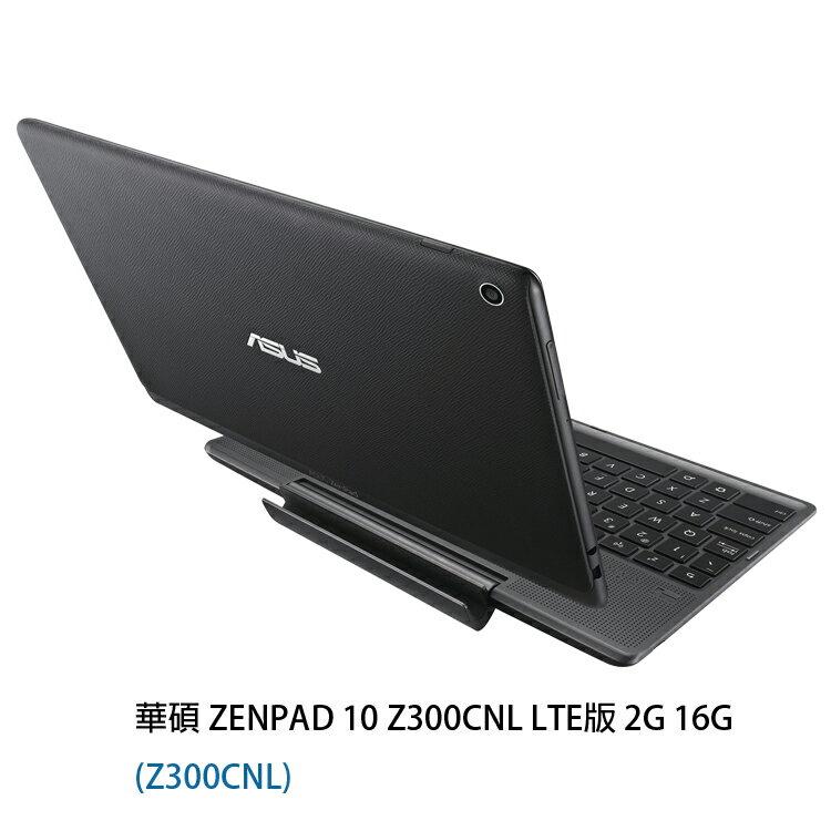 [喬傑數位]華碩 ZENPAD 10 Z300CNL LTE版 2G 16G