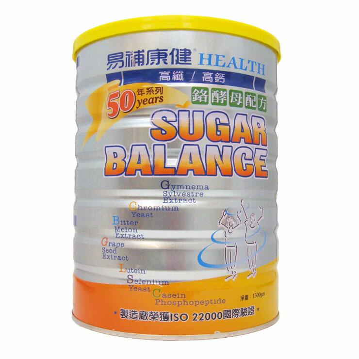 ※易補康健 鉻 酵母配方奶粉1.5Kg 兩罐組 特價1620元 穩定均衡 更勝亞培 葡勝納 康富久久