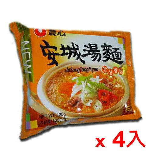 韓國農心安城湯麵*4包【愛買】