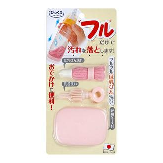 日本製 AKACHAN 阿卡將 攜帶式魔法奶瓶刷組 粉紅色 *夏日微風*